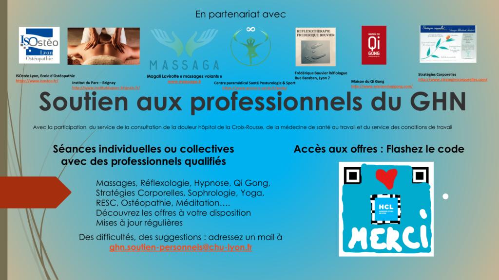 hôpital Croix-Rousse Lyon recrutement contact mail qualité de vie au Travail massages burn out